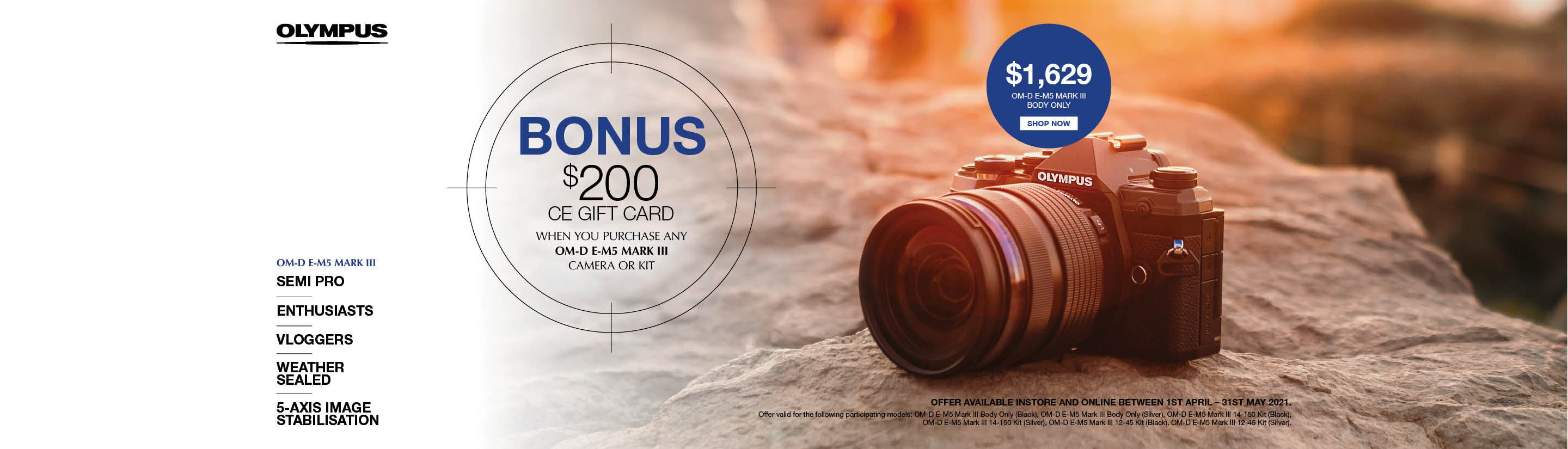 Olympus E-M5 III Gift Card Promotion